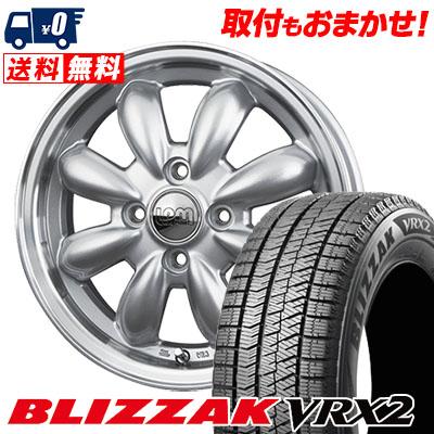 175/60R16 BRIDGESTONE ブリヂストン BLIZZAK VRX2 ブリザック VRX2 LaLa Palm CUP ララパーム カップ スタッドレスタイヤホイール4本セット