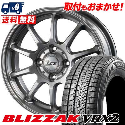 185/60R14 BRIDGESTONE ブリヂストン BLIZZAK VRX2 ブリザック VRX2 LCZ010 LCZ010 スタッドレスタイヤホイール4本セット