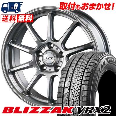 205/65R15 BRIDGESTONE ブリヂストン BLIZZAK VRX2 ブリザック VRX2 LCZ010 LCZ010 スタッドレスタイヤホイール4本セット
