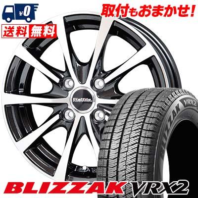 185/70R14 BRIDGESTONE ブリヂストン BLIZZAK VRX2 ブリザック VRX2 Laffite LE-03 ラフィット LE-03 スタッドレスタイヤホイール4本セット