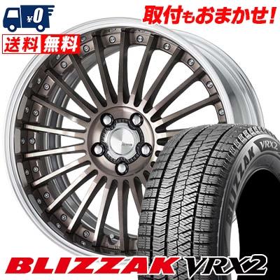 235/40R18 BRIDGESTONE ブリヂストン BLIZZAK VRX2 ブリザック VRX2 WORK LANVEC LF1 ワーク ランベック エルエフワン スタッドレスタイヤホイール4本セット