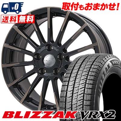 215/60R17 BRIDGESTONE ブリヂストン BLIZZAK VRX2 ブリザック VRX2 Leyseen F-XV レイシーン FX-V スタッドレスタイヤホイール4本セット