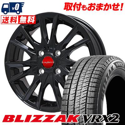 175/65R14 BRIDGESTONE ブリヂストン BLIZZAK VRX2 ブリザック VRX2 LeyBahn GBX レイバーン GBX スタッドレスタイヤホイール4本セット