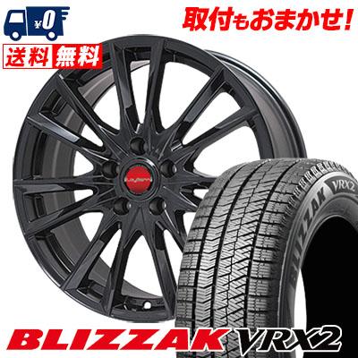 205/65R15 BRIDGESTONE ブリヂストン BLIZZAK VRX2 ブリザック VRX2 LeyBahn GBX レイバーン GBX スタッドレスタイヤホイール4本セット
