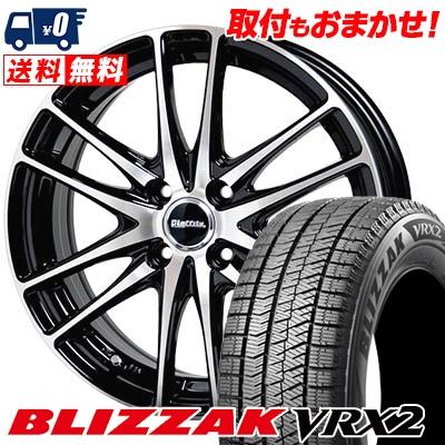 175/70R14 BRIDGESTONE ブリヂストン BLIZZAK VRX2 ブリザック VRX2 Laffite LW-03 ラフィット LW-03 スタッドレスタイヤホイール4本セット
