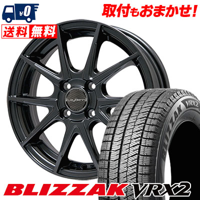 185/65R15 BRIDGESTONE ブリヂストン BLIZZAK VRX2 ブリザック VRX2 LeyBahn WGS レイバーン WGS スタッドレスタイヤホイール4本セット