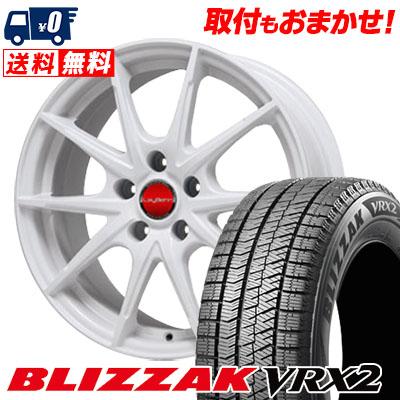 235/50R17 BRIDGESTONE ブリヂストン BLIZZAK VRX2 ブリザック VRX2 LeyBahn WGS レイバーン WGS スタッドレスタイヤホイール4本セット