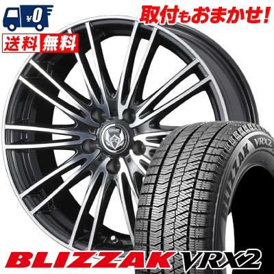 205/65R15 BRIDGESTONE ブリヂストン BLIZZAK VRX2 ブリザック VRX2 weds RIZLEY MA ウェッズ ライツレー エムエー スタッドレスタイヤホイール4本セット