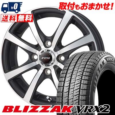 175/65R14 BRIDGESTONE ブリヂストン BLIZZAK VRX2 ブリザック VRX2 JP STYLE MBS JPスタイル MBS スタッドレスタイヤホイール4本セット
