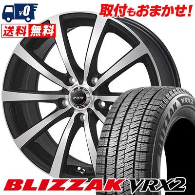 195/65R15 BRIDGESTONE ブリヂストン BLIZZAK VRX2 ブリザック VRX2 JP STYLE MBS JPスタイル MBS スタッドレスタイヤホイール4本セット