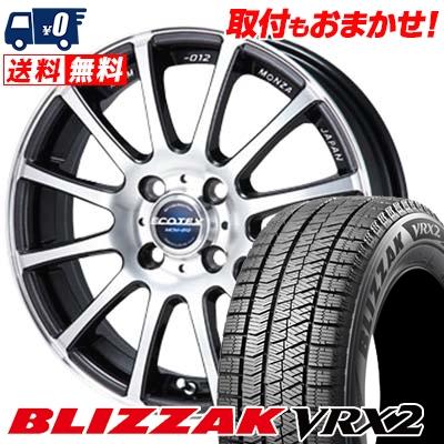 185/65R15 BRIDGESTONE ブリヂストン BLIZZAK VRX2 ブリザック VRX2 ECOTEX MCM-012 エコテック MCM-012 スタッドレスタイヤホイール4本セット