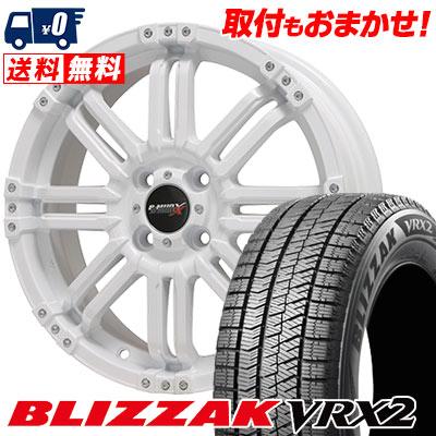 165/65R14 79Q BRIDGESTONE ブリヂストン BLIZZAK VRX2 ブリザック VRX2 B-MUD X Bマッド エックス スタッドレスタイヤホイール4本セット