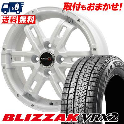 145/65R15 72Q BRIDGESTONE ブリヂストン BLIZZAK VRX2 ブリザック VRX2 B-MUD Z Bマッド ゼット スタッドレスタイヤホイール4本セット