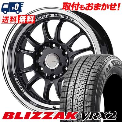 215/60R17 96Q BRIDGESTONE ブリヂストン BLIZZAK VRX2 ブリザック VRX2 PANTHERA Version M6 パンテーラ バージョンM6 スタッドレスタイヤホイール4本セット for 200系ハイエース