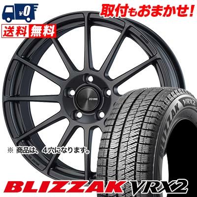 185/60R15 BRIDGESTONE ブリヂストン BLIZZAK VRX2 ブリザック VRX2 ENKEI PF03 エンケイ PF03 スタッドレスタイヤホイール4本セット