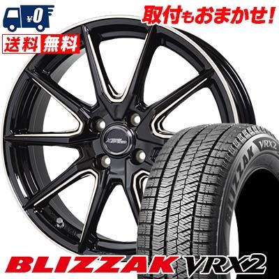 165/65R14 BRIDGESTONE ブリヂストン BLIZZAK VRX2 ブリザック VRX2 CROSS SPEED PREMIUM RS10 クロススピード プレミアム RS10 スタッドレスタイヤホイール4本セット