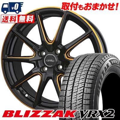 175/60R16 BRIDGESTONE ブリヂストン BLIZZAK VRX2 ブリザック VRX2 CROSS SPEED PREMIUM RS10 クロススピード プレミアム RS10 スタッドレスタイヤホイール4本セット