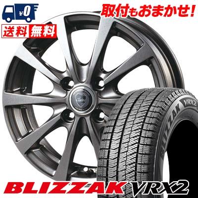 155/70R13 75Q BRIDGESTONE ブリヂストン BLIZZAK VRX2 ブリザック VRX2 CLAIRE RG10 クレール RG10 スタッドレスタイヤホイール4本セット