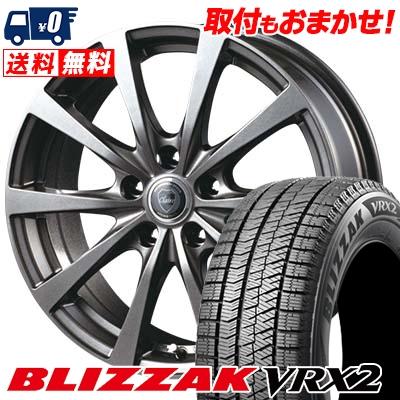 215/50R17 91Q BRIDGESTONE ブリヂストン BLIZZAK VRX2 ブリザック VRX2 CLAIRE RG10 クレール RG10 スタッドレスタイヤホイール4本セット