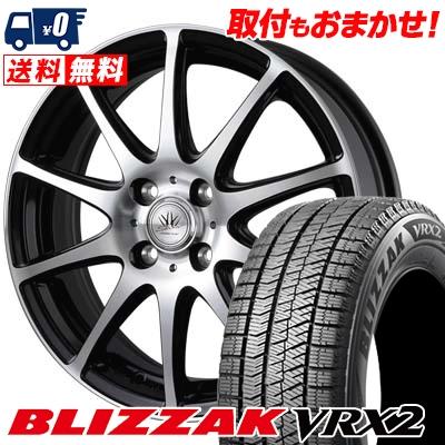 155/55R14 BRIDGESTONE ブリヂストン BLIZZAK VRX2 ブリザック VRX2 BADX LOXARNY SPORT RS-10 バドックス ロクサーニ スポーツ RS-10 スタッドレスタイヤホイール4本セット