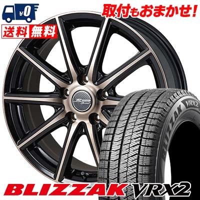 235/50R17 BRIDGESTONE ブリヂストン BLIZZAK VRX2 ブリザック VRX2 MONZA R VERSION Sprint モンツァ Rヴァージョン スプリント スタッドレスタイヤホイール4本セット