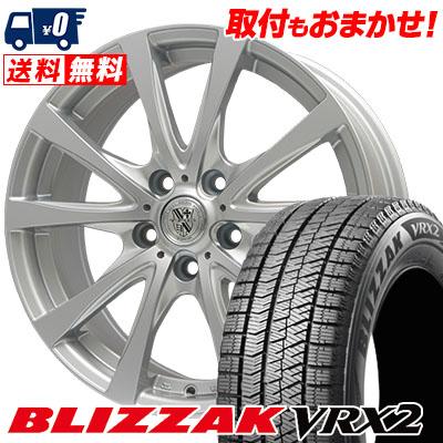 205/65R16 95Q BRIDGESTONE ブリヂストン BLIZZAK VRX2 ブリザック VRX2 TRG-SILBAHN TRG シルバーン スタッドレスタイヤホイール4本セット