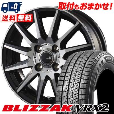 155/65R14 BRIDGESTONE ブリヂストン BLIZZAK VRX2 ブリザック VRX2 spec K スペックK スタッドレスタイヤホイール4本セット