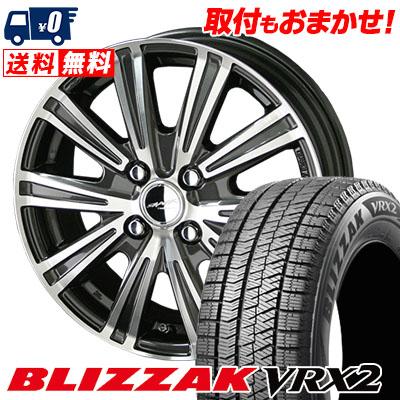155/55R14 BRIDGESTONE ブリヂストン BLIZZAK VRX2 ブリザック VRX2 SMACK SPARROW スマック スパロー スタッドレスタイヤホイール4本セット