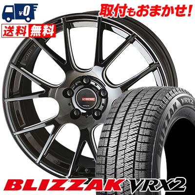 215/60R17 BRIDGESTONE ブリヂストン BLIZZAK VRX2 ブリザック VRX2 CIRCLAR RM-7 サーキュラー RM-7 スタッドレスタイヤホイール4本セット