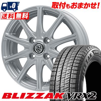 185/65R15 88Q BRIDGESTONE ブリヂストン BLIZZAK VRX2 ブリザック VRX2 TRG-SS10 TRG SS10 スタッドレスタイヤホイール4本セット