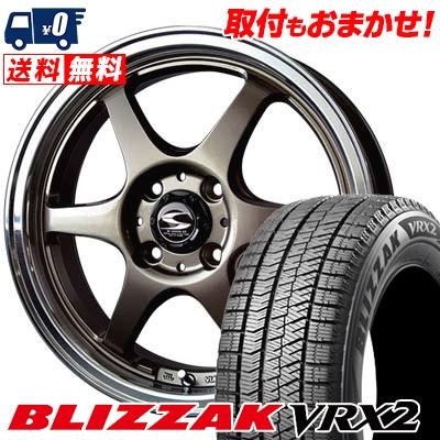 145/65R15 BRIDGESTONE ブリヂストン BLIZZAK VRX2 ブリザック VRX2 BADX S-HOLD STOLZ バドックス エスホールド シュトルツ スタッドレスタイヤホイール4本セット