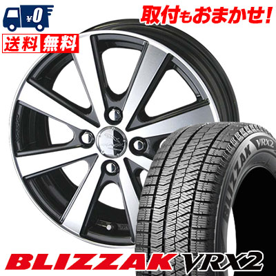 185/65R14 BRIDGESTONE ブリヂストン BLIZZAK VRX2 ブリザック VRX2 SMACK VIR スマック VI-R スタッドレスタイヤホイール4本セット