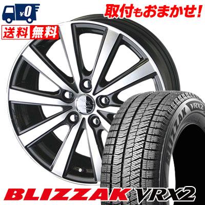 205/60R16 BRIDGESTONE ブリヂストン BLIZZAK VRX2 ブリザック VRX2 SMACK VIR スマック VI-R スタッドレスタイヤホイール4本セット