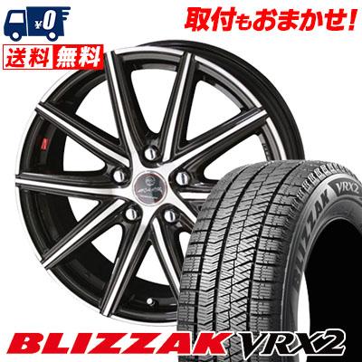 225/60R16 98Q BRIDGESTONE ブリヂストン BLIZZAK VRX2 ブリザック VRX2 SMACK PRIME SERIES VANISH スマック プライムシリーズ ヴァニッシュ スタッドレスタイヤホイール4本セット