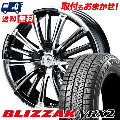 145/65R15 BRIDGESTONE ブリヂストン BLIZZAK VRX2 ブリザック VRX2 BAHNS TECK VR-01 バーンズテック VR01 スタッドレスタイヤホイール4本セット