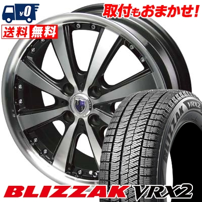 175/65R15 BRIDGESTONE ブリヂストン BLIZZAK VRX2 ブリザック VRX2 STEINER VS-5 シュタイナー VS5 スタッドレスタイヤホイール4本セット