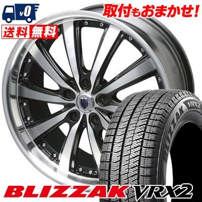 215/60R17 BRIDGESTONE ブリヂストン BLIZZAK VRX2 ブリザック VRX2 STEINER VS-5 シュタイナー VS5 スタッドレスタイヤホイール4本セット