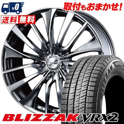 235/50R17 BRIDGESTONE ブリヂストン BLIZZAK VRX2 ブリザック VRX2 weds LEONIS VT ウエッズ レオニス VT スタッドレスタイヤホイール4本セット