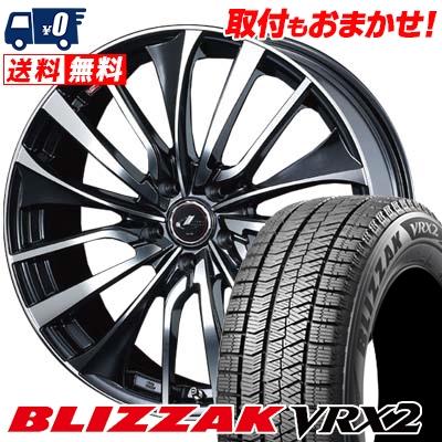 205/65R15 BRIDGESTONE ブリヂストン BLIZZAK VRX2 ブリザック VRX2 weds LEONIS VT ウエッズ レオニス VT スタッドレスタイヤホイール4本セット
