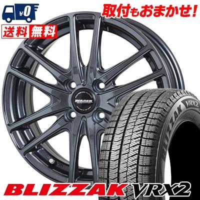 185/65R15 BRIDGESTONE ブリヂストン BLIZZAK VRX2 ブリザック VRX2 WAREN W03 ヴァーレン W03 スタッドレスタイヤホイール4本セット