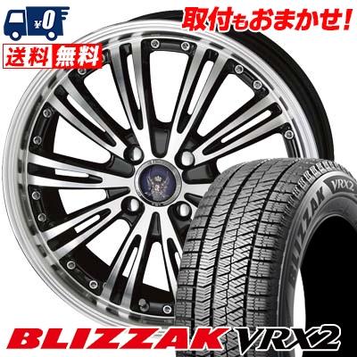 165/50R16 BRIDGESTONE ブリヂストン BLIZZAK VRX2 ブリザック VRX2 STEINER WX5 シュタイナー WX5 スタッドレスタイヤホイール4本セット