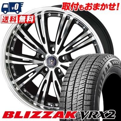 215/60R17 BRIDGESTONE ブリヂストン BLIZZAK VRX2 ブリザック VRX2 STEINER WX5 シュタイナー WX5 スタッドレスタイヤホイール4本セット