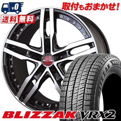 215/45R18 BRIDGESTONE ブリヂストン BLIZZAK VRX2 ブリザック VRX2 SHALLEN XF-55 monoblock シャレン XF-55 モノブロック スタッドレスタイヤホイール4本セット