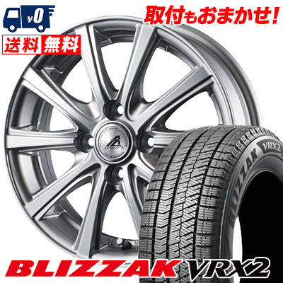 145/80R12 BRIDGESTONE ブリヂストン BLIZZAK VRX2 ブリザック VRX2 AZ sports YL-10 AZスポーツ YL-10 スタッドレスタイヤホイール4本セット