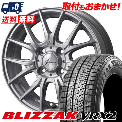 185/70R14 BRIDGESTONE ブリヂストン BLIZZAK VRX2 ブリザック VRX2 ZEPHYR M2 ゼファー M2 スタッドレスタイヤホイール4本セット