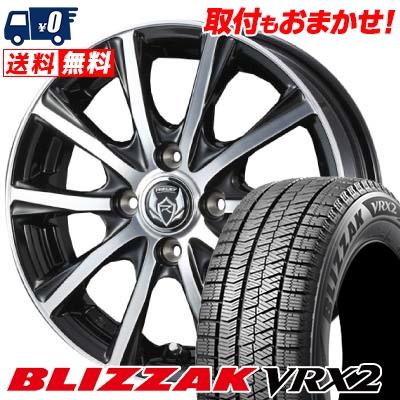 155/65R13 BRIDGESTONE ブリヂストン BLIZZAK VRX2 ブリザック VRX2 weds RIZLEY ZM ウェッズ ライツレー ゼットエム スタッドレスタイヤホイール4本セット