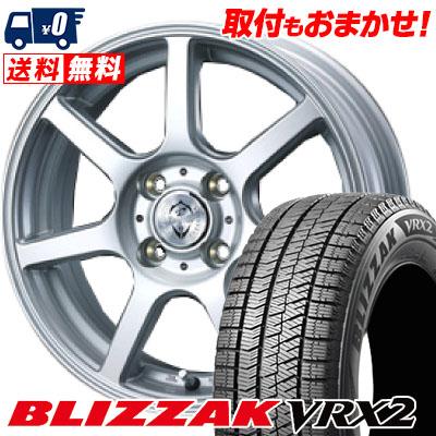 145/80R13 BRIDGESTONE ブリヂストン BLIZZAK VRX2 ブリザック VRX2 Treffer ZR トレファーZR スタッドレスタイヤホイール4本セット