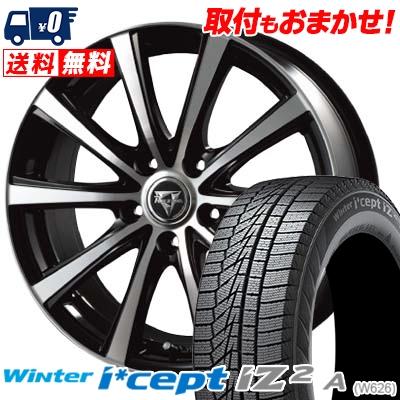 16インチ HANKOOK ハンコック Winter i cept IZ2 日本正規代理店品 A W626 ウィンターアイセプトIZ2 205 スタッドレスタイヤホイール4本セット 60R16 Razee 205-60-16 XV 5%OFF レイジー スタッドレスホイールセット 取付対象 16 60