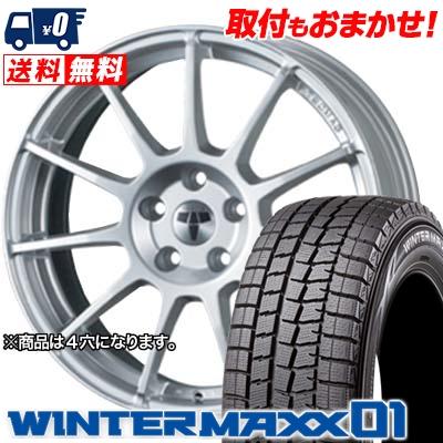 165/55R15 75Q DUNLOP ダンロップ WINTER MAXX 01 ウインターマックス 01 WM01 TECMAG type211R テクマグ タイプ211R スタッドレスタイヤホイール4本セット