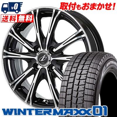 185/70R14 DUNLOP ダンロップ WINTER MAXX 01 WM01 ウインターマックス 01 5ZIGEN INPERIO X-5 5ジゲン インペリオ X-5 スタッドレスタイヤホイール4本セット